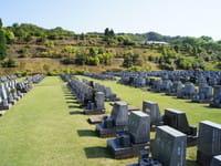 2.墓地の検討・確保