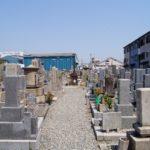 北河原墓地