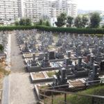寝屋川市営公園墓地