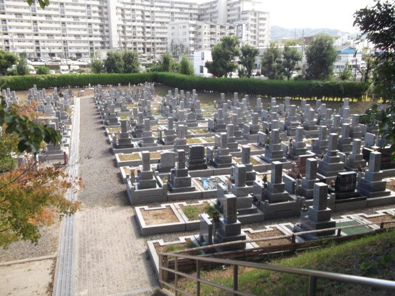 寝屋川市営公園墓地の画像1