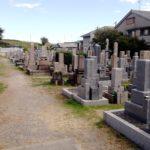 茨木市墓地
