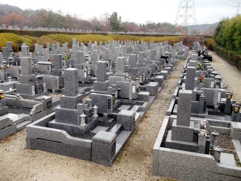 飯盛霊園の画像1