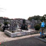 堺公園墓地
